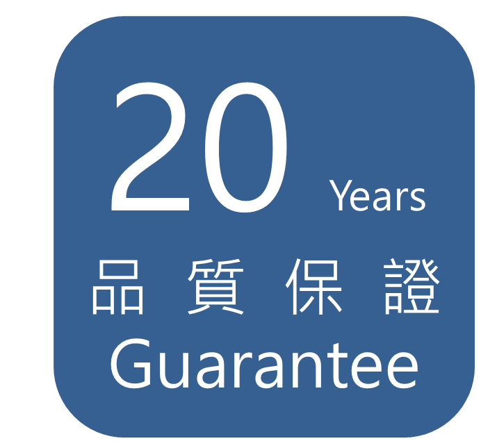 proimages/product/Solar Control Products/DIY_paint/20_year_guarantee.png