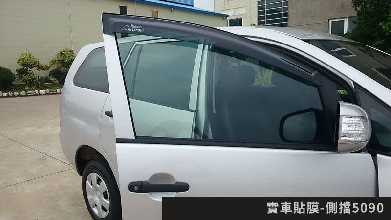 proimages/product/Solar Control Products/Window Films/car-5090.JPG