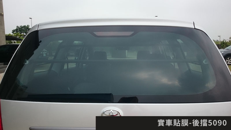 proimages/product/Solar Control Products/Window Films/car5090.JPG