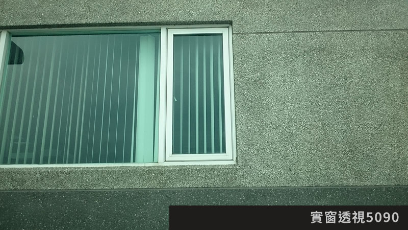 proimages/product/Solar Control Products/Window Films/w5090.JPG