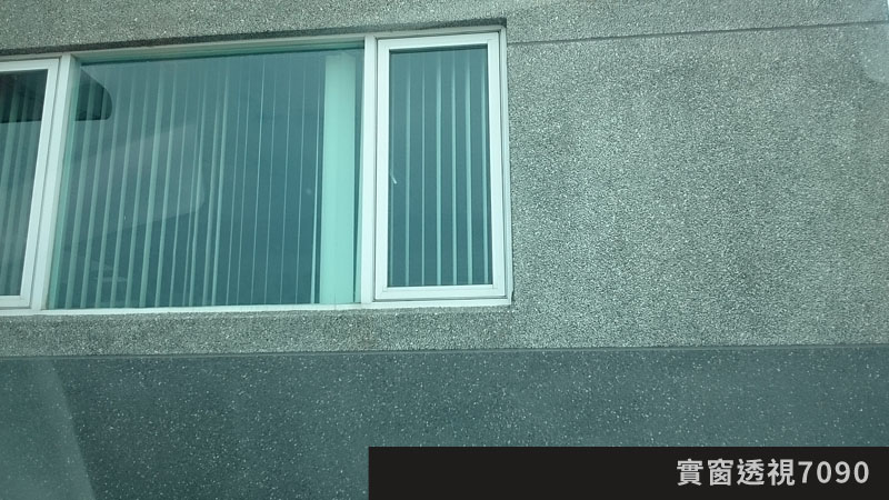 proimages/product/Solar Control Products/Window Films/w7090.JPG