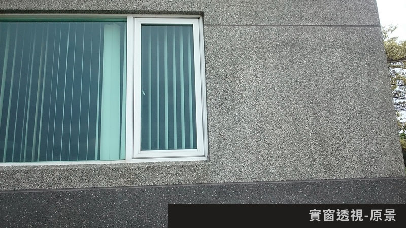 proimages/product/Solar Control Products/Window Films/window.JPG